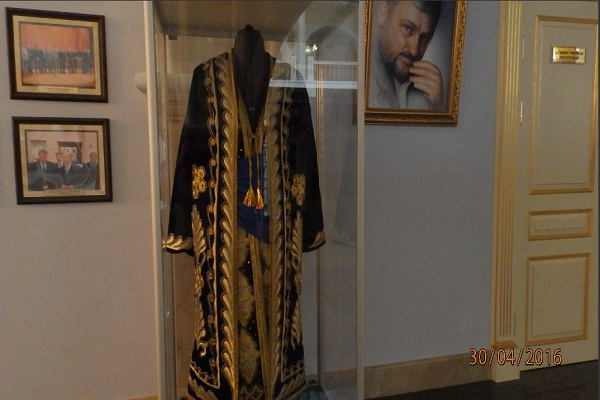 Музей Кадырова.png
